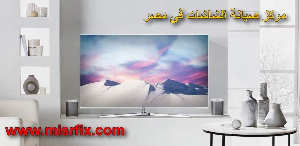 مركز صيانة الشاشات prifix فى مصر