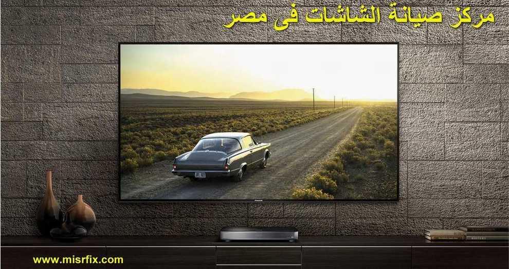 مركز صيانة الشاشات شارب فى مصر